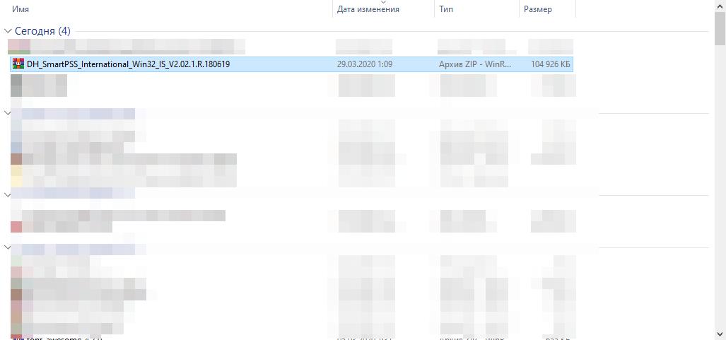 Установочный файл SmartPss