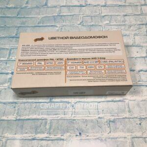 Упаковка домофона j2000 Карина лицевая сторона