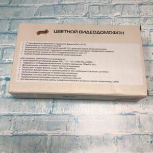 Задняя сторона коробки домофона j2000