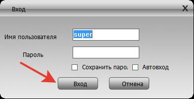 Выбор пользователя General CMS