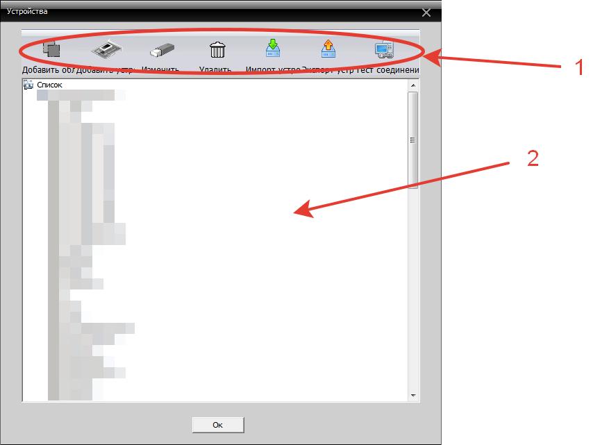 Описание окна добавления устройств General CMS
