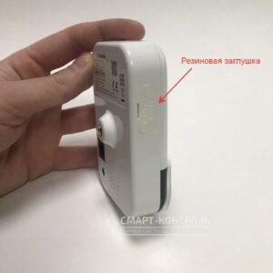 Торец камеры i214W
